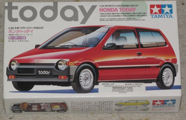 """Look how cute he is! The Honda Today was Honda's """"kei"""" class car in the 1980's. Driven primarliy by single women, it was a perfect urban commuter box."""
